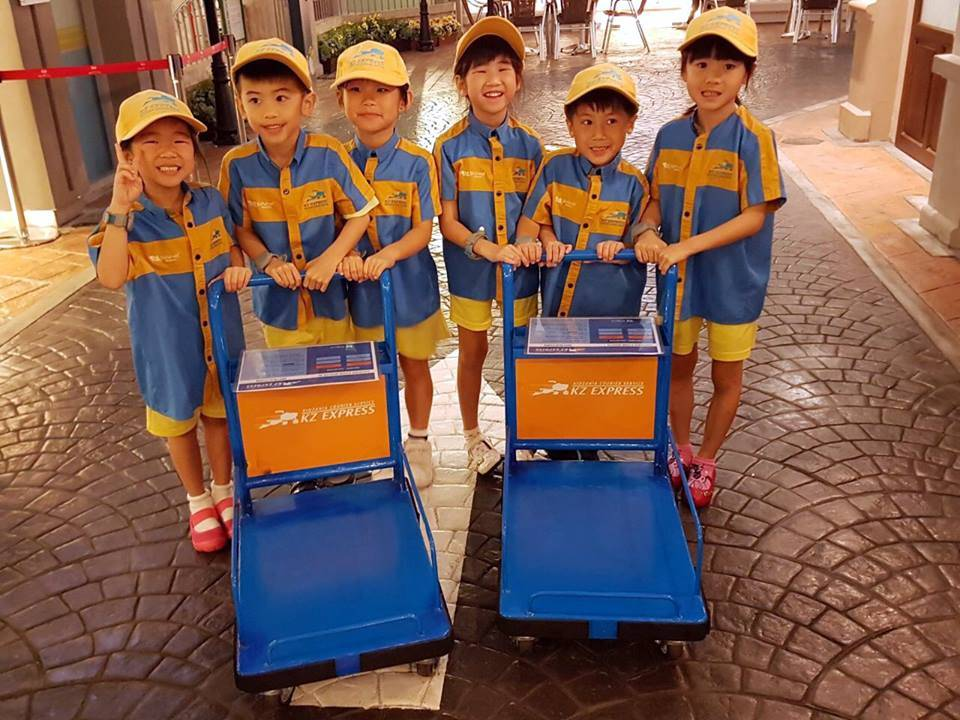 Cambridge@Fernvale-kidzania-01