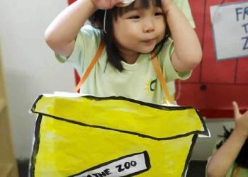 fernvale-dear-zoo-04