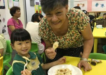 Cambridge@Fernvale-grandparents-day-34